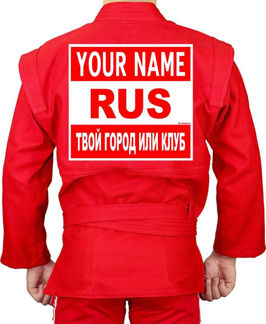 Халаты с именной вышивкой заказать в интернет магазине 25